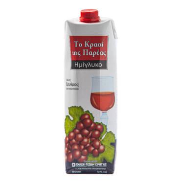 Κρασί της Παρέας – Ημίγλυκο Ερυθρό