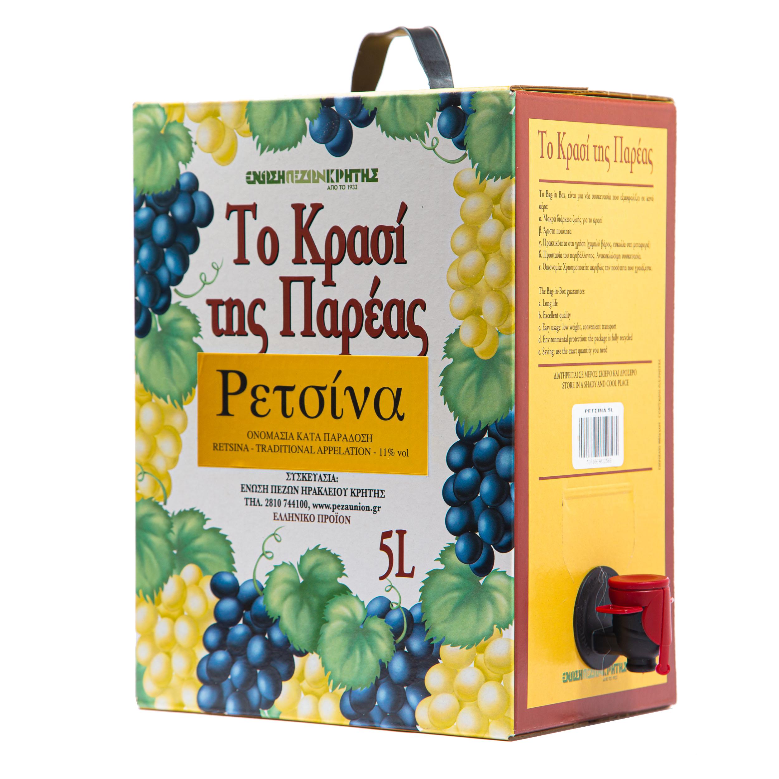 Κρασί της Παρέας – Ρετσίνα