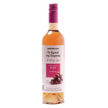 Κρασί της Παρέας – Ροζέ