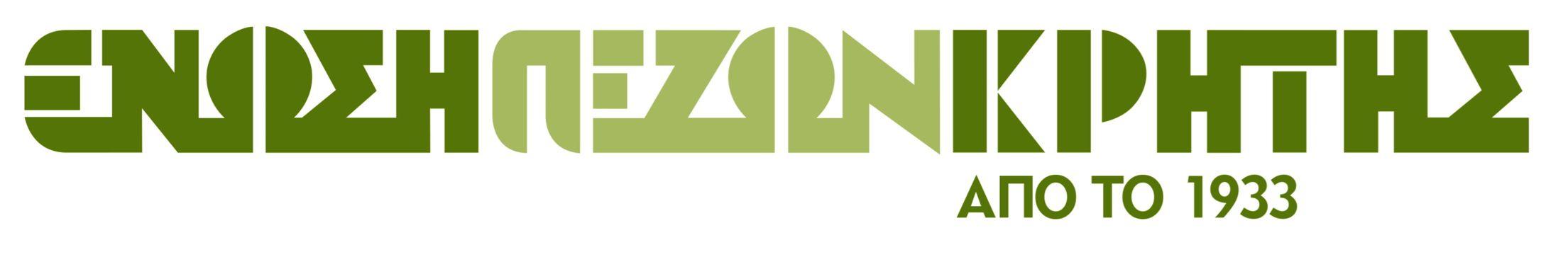 Logo-_Ενωση-Πεζών_Ελληνικό