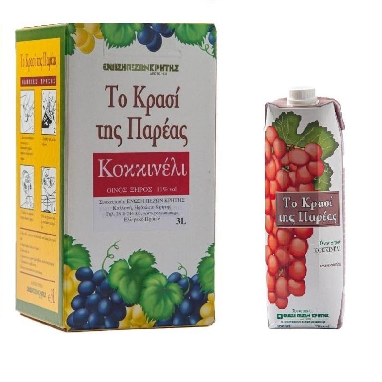 Κρασί της Παρέας – Κοκκινέλι